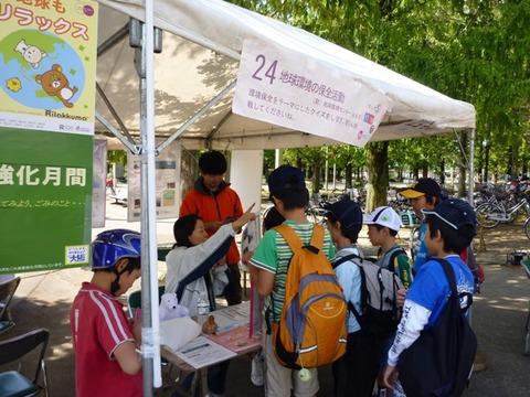 大阪市が環境月間でエコ関連イベント実施