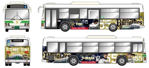大阪市バスでオリックス・バファローズのラッピングバス運行