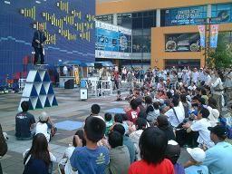 天保山でパフォーマンス・フェスティバル開催