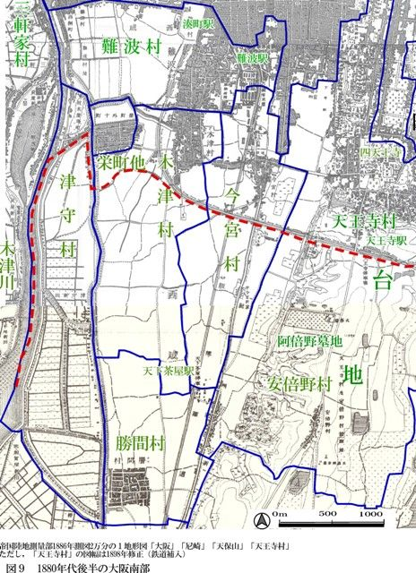西成情報アーカイブオープン記念講演会~絵図・地図でめぐる西成~を開催