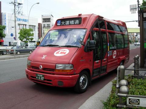 赤バス大半を廃止、市民サービス低下招く事態に