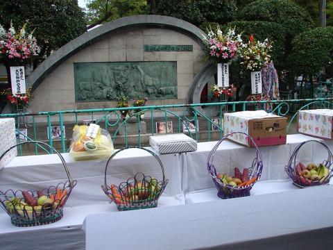 安らかに眠って-天王寺動物園で動物慰霊の式典
