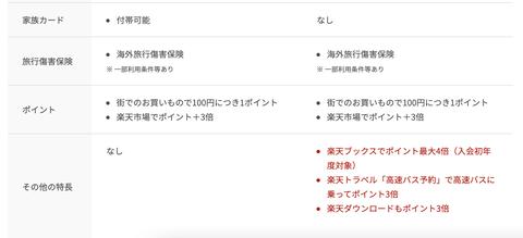 スクリーンショット 2021-06-18 6.36.01