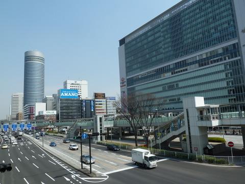 新横浜wiki