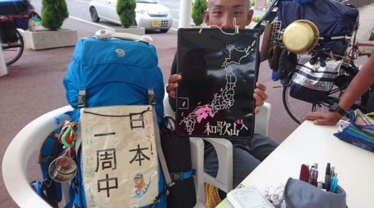 脱走犯樋田「すいません、コピーお願いします」愛媛県庁「いいですよ」ニコッ
