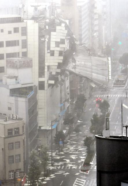 大阪、台風で甚大な被害を受ける