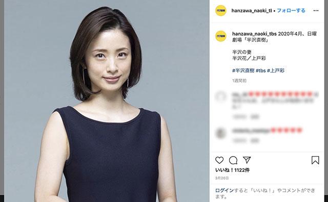 hanzawanaoki_instagram