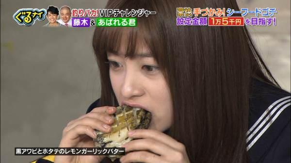 橋本環奈さんの食べ方wwwwwww