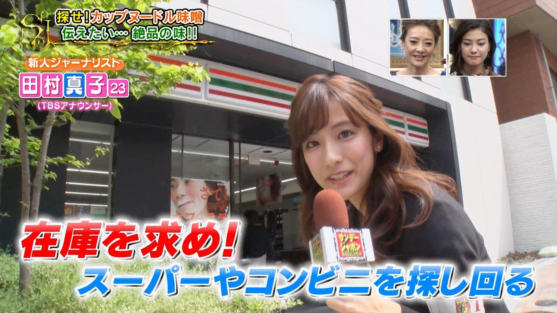 【悲報】宇垣美里さん、若い娘が現れ用無しになる