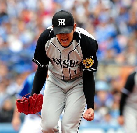 阪神タイガース左腕エース岩貞祐太投手にかけてあげ... 阪神タイガース左腕エース岩貞祐太投手にか