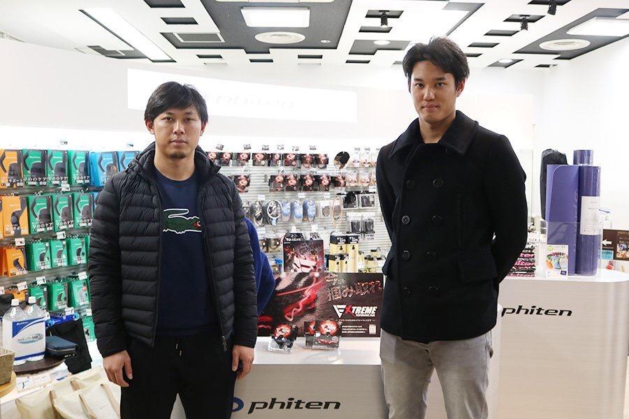 阪神・高山と藤浪の私服ww