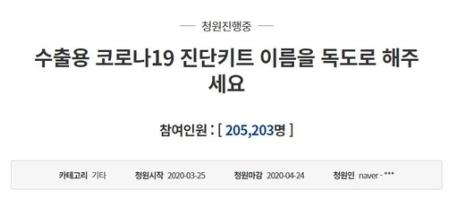20200327-00254706-yonh-000-1-view