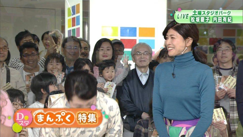 内田有紀(42)「ちょっとまって、私おばさんだよ?本当にいいの?」