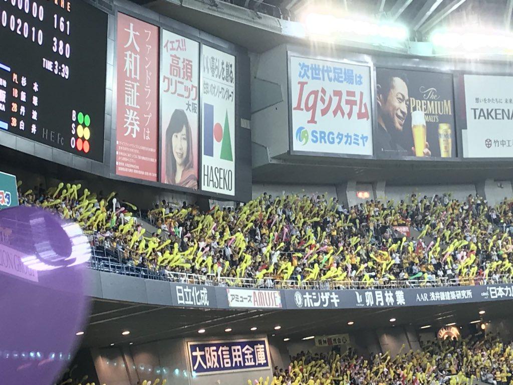 8月の阪神戦ですらチケットが完売にならない京セラドームとかいう魔境