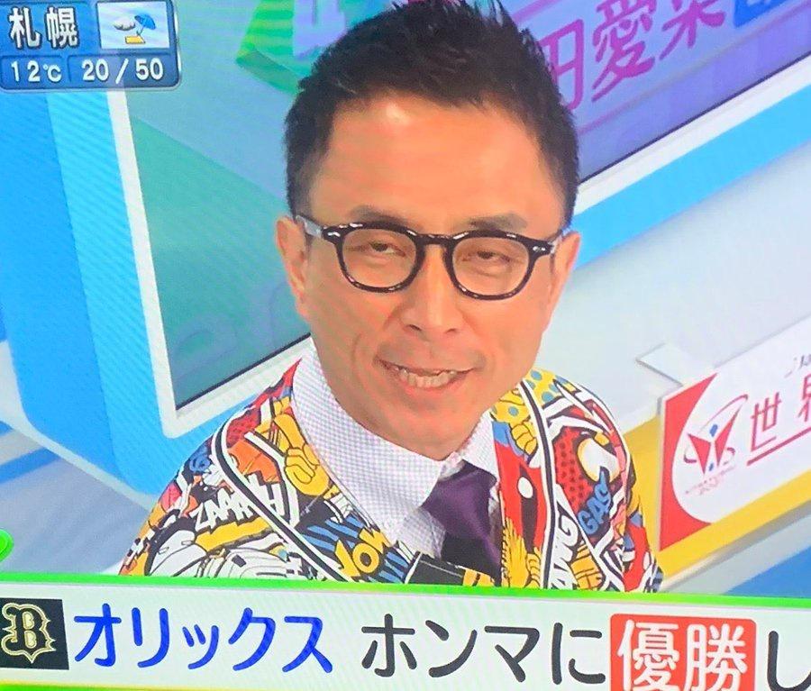 【悲報】「あかん阪神優勝してまう」の例のアナウンサー、次はオリックスに手を出す