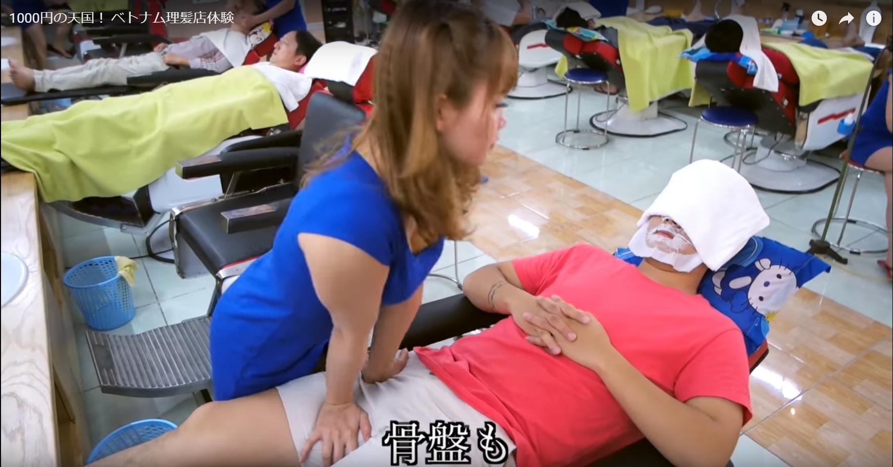 【画像あり】1000円でやってもらえるベトナムのマッサージwwwwwwwwwwwwww