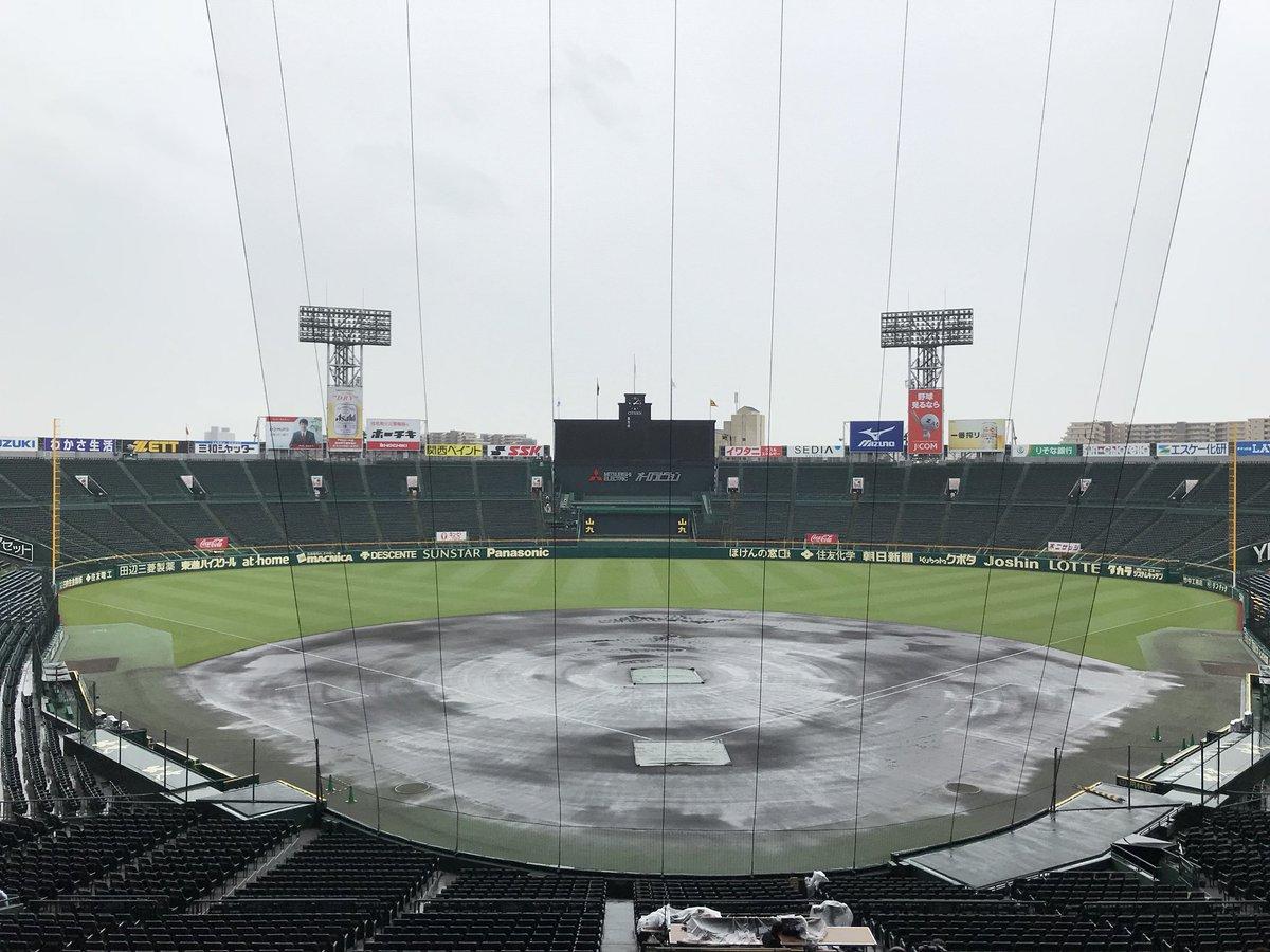 【阪神】DeNA戦が雨天中止。CSまでの空き日が残り1日に…