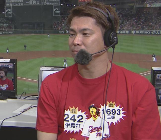【朗報】新井さん、MLB公式に取り上げられる
