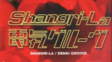 1997_denki_groove-shangri-la