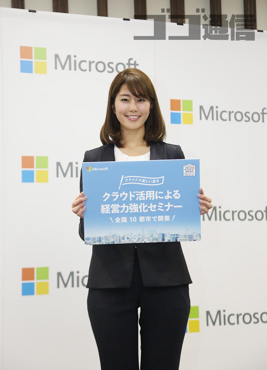 もうすぐWindows7のサポート切れるけど稲村亜美が水着姿で「アップデート…しよ」って言ってきたら?