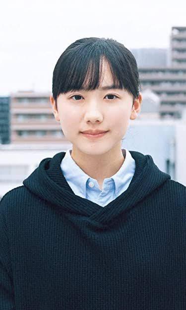 高校 芦田 愛菜