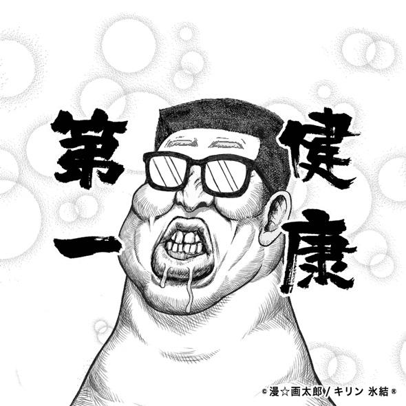 mach_160421gatarou03