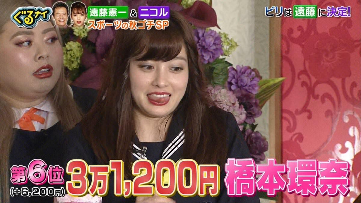 【悲報】橋本環奈さん、この5年でマダムの貫禄が出てきてしまう