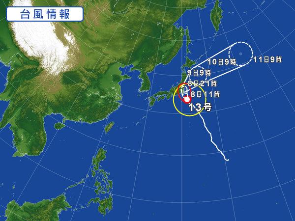 【阪神】台風来てるけど、今日試合出来るんか?