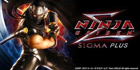 ninja-gaiden-obi