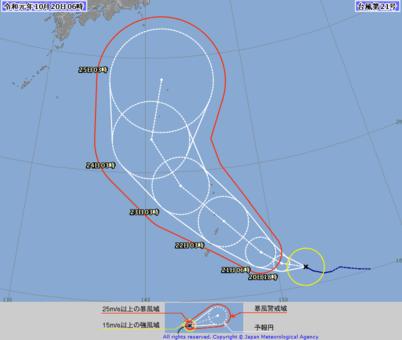 20191020-00486954-okinawat-000-3-view