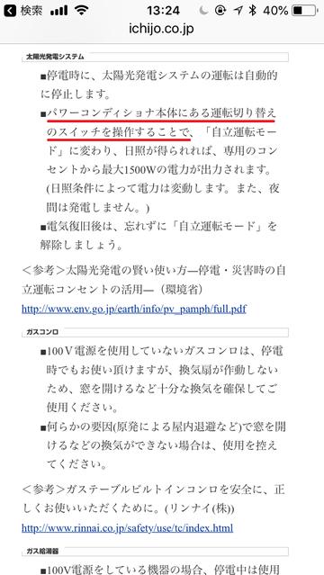 ⑳アンダーライン 説明HP647