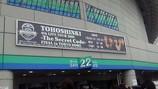 20090705東京ドーム