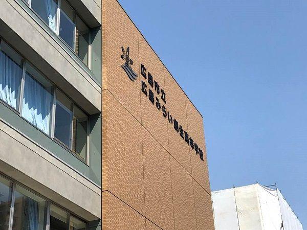 190315 広島みらい創生高等学校