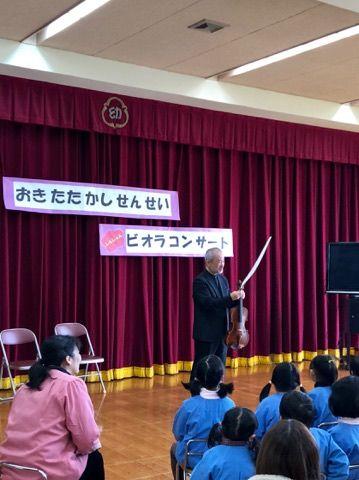 180119 落合東幼稚園