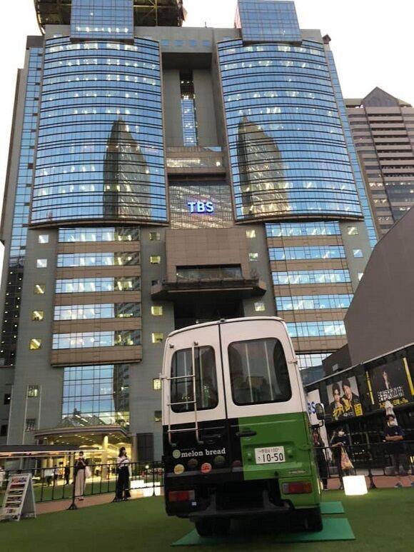 200909 東京1