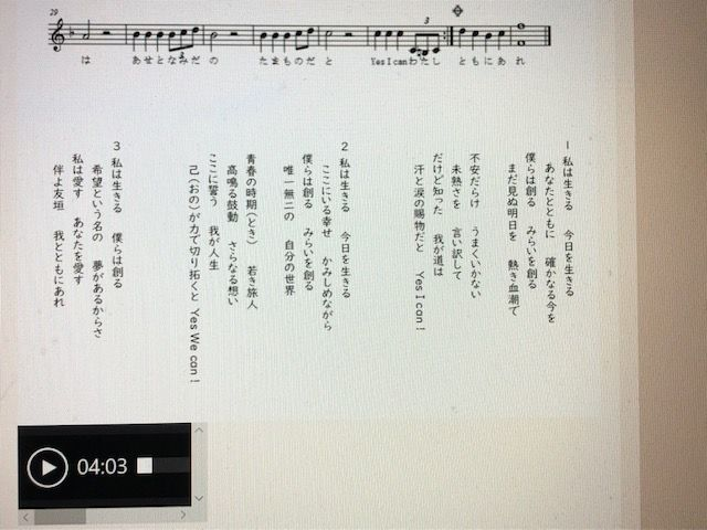 190314 広島みらい創生1
