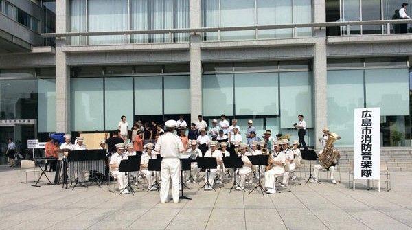 190806 広島市消防音楽隊