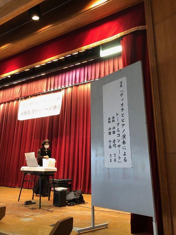 201118 尾道老人クラブ