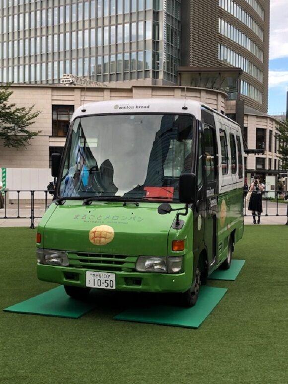 200909 東京3