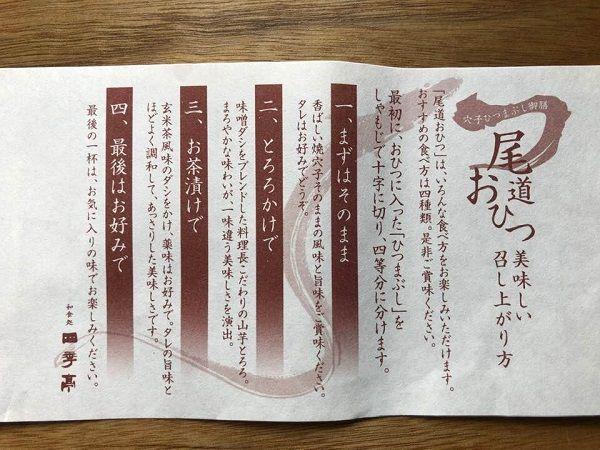 190330 尾道2