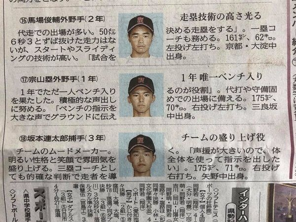 180803 高校野球