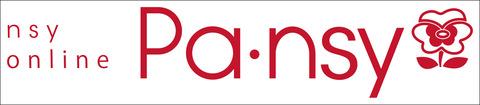 Pansy_logo2