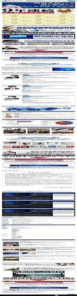 ワールドトレード(World trade)