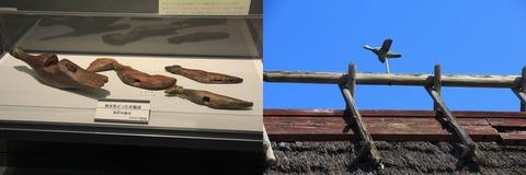鳥形木製品