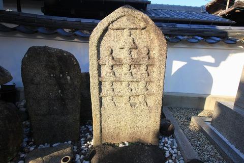 大念寺の十三仏板碑