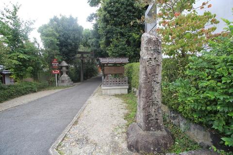 許波多神社社標