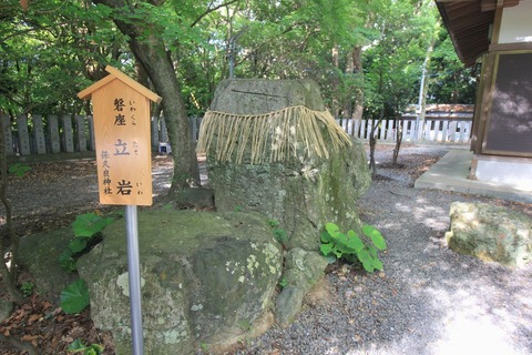 保久良神社の磐座