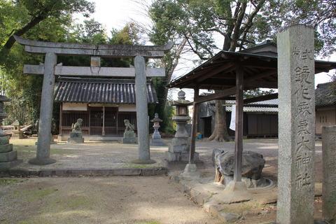 鏡作麻気神社1