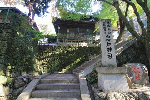 岩戸神社0社号標