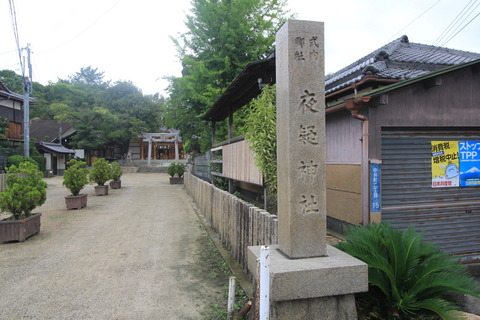 夜疑神社1